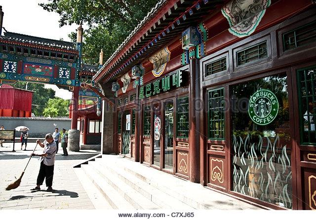 Starbucks theo phong cách cổ kính ở Bắc Kinh, Trung Quốc