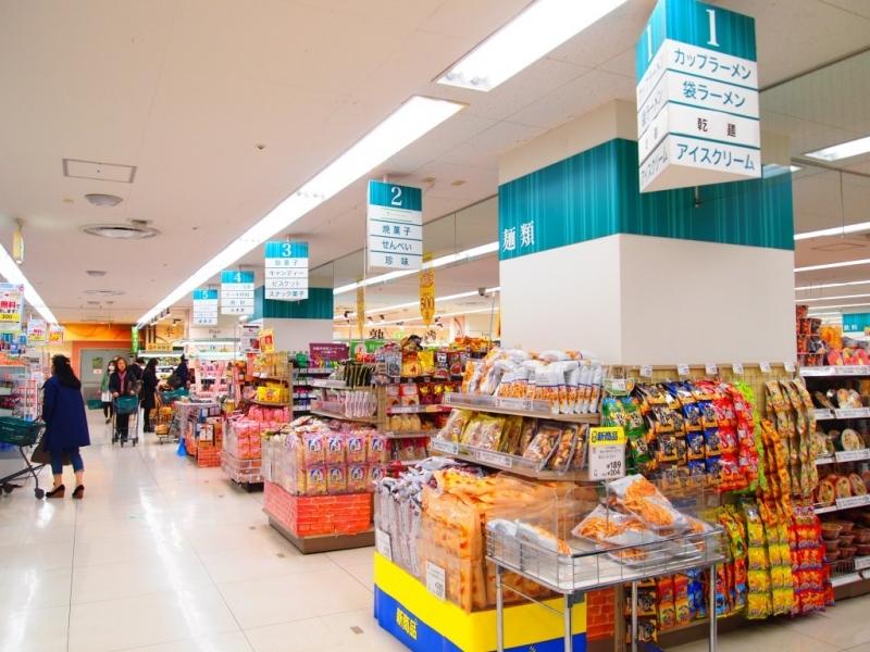 Các mặt hàng bố trí ở đầu và cuối siêu thị đều có mục đích