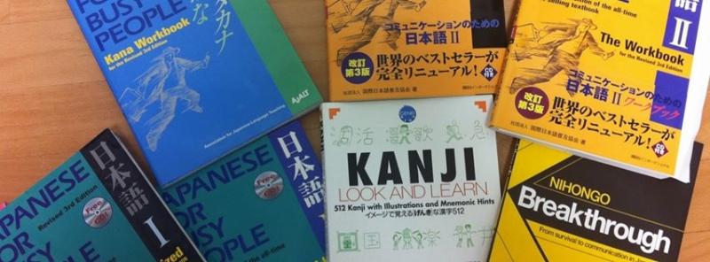 Tài liệu tiếng Nhật
