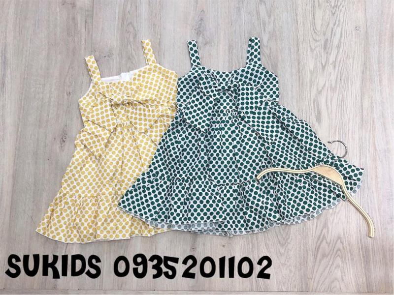 Su Kids Shop