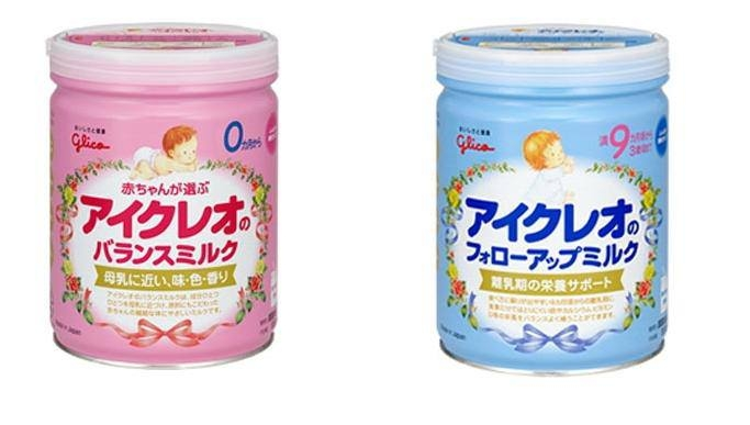 Sữa Glico - Nhật