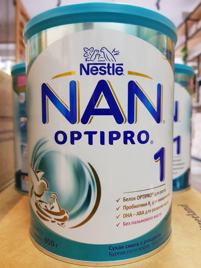 Sữa bột Nan Nga