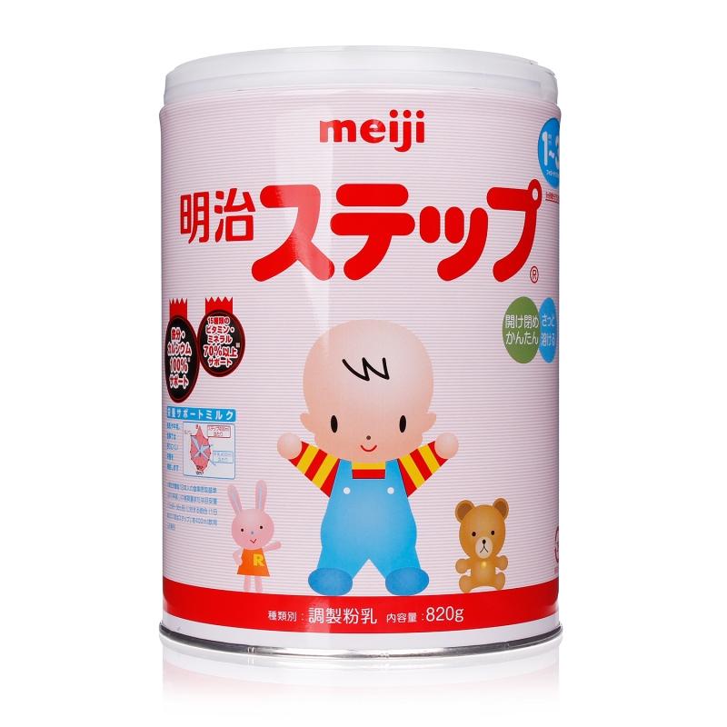 Sữa công thức Meiji - Nhật