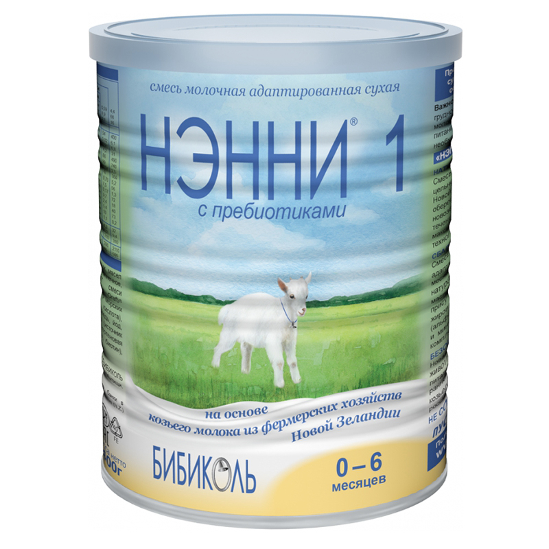 Sữa Dê Vitacare Nany nội địa Nga