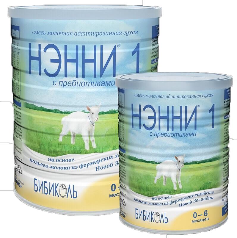 Sữa dê Vitacare bổ xung DHA 400g số 1 (Nga)