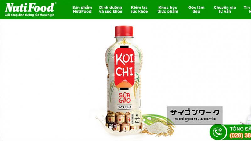 Sữa Gạo Koichi