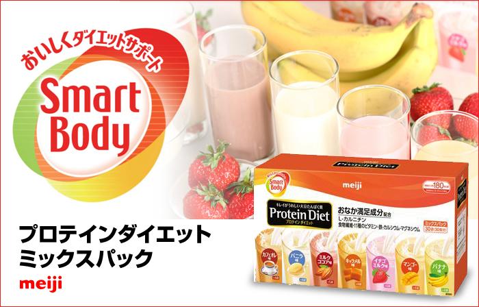 Sữa Giảm Cân Meiji Protein Diet (30 Gói):