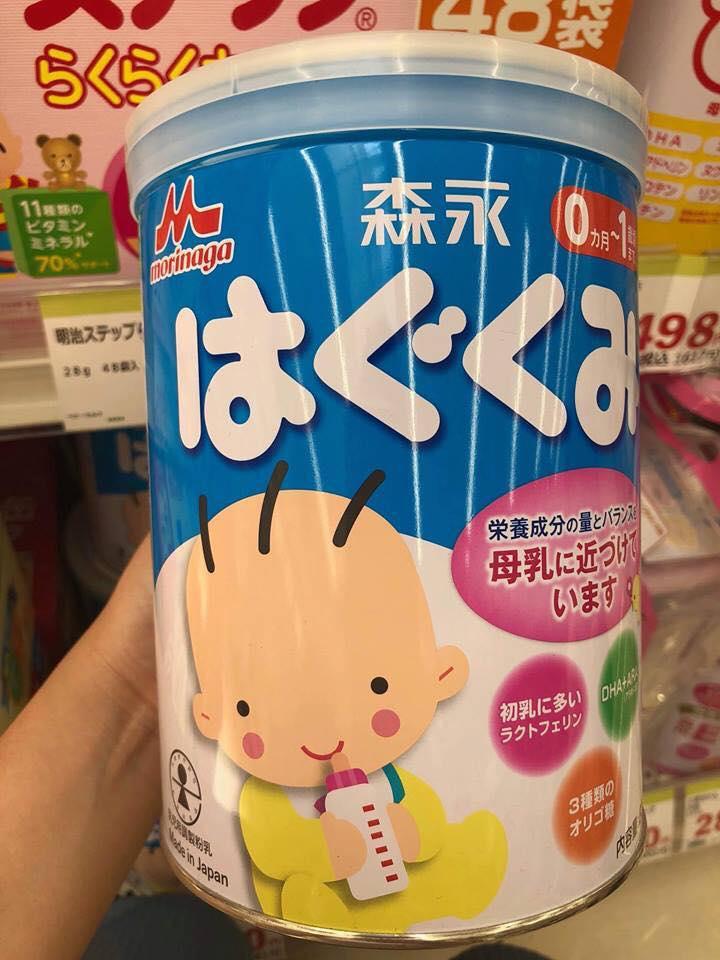 Sữa Morinaga Hagukumi số 0