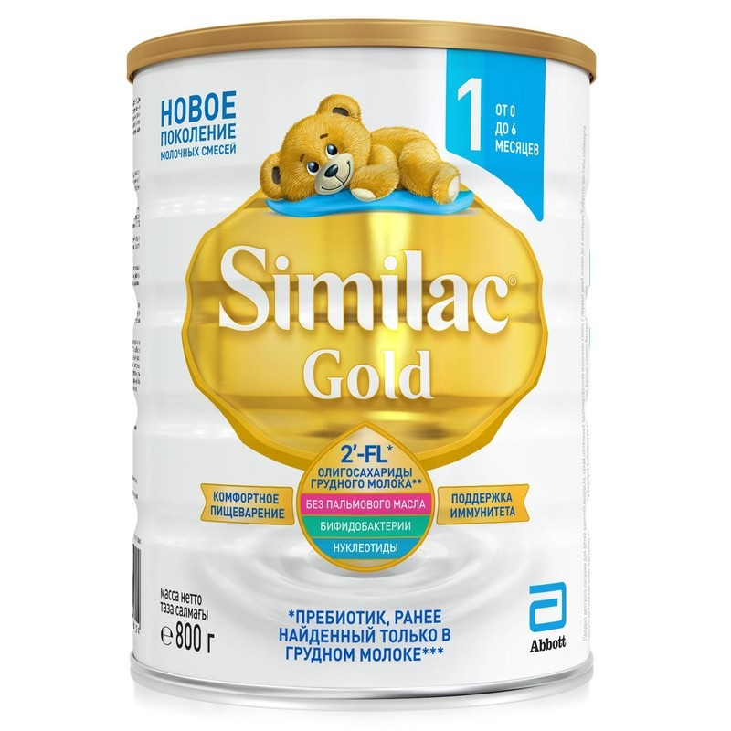 Similac Gold Nga