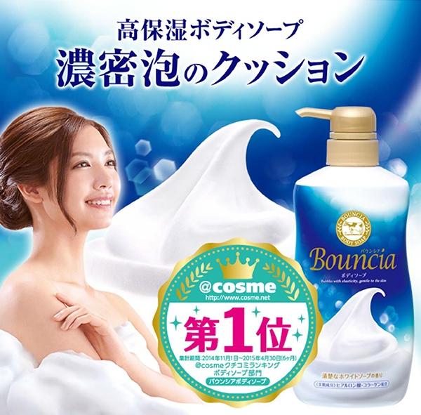 Sữa tắm Bouncia Body