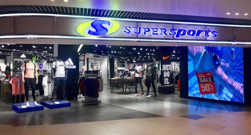 Một trong số hệ thống cửa hàng Supersports trên cả nước