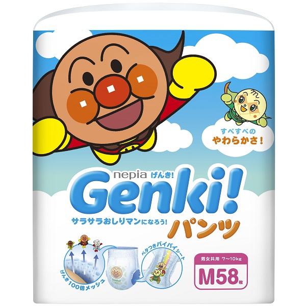Tã bỉm Genki là dòng sản phẩm nổi bật thuộc Tập Đoàn Oji Nepia  Nhật Bản
