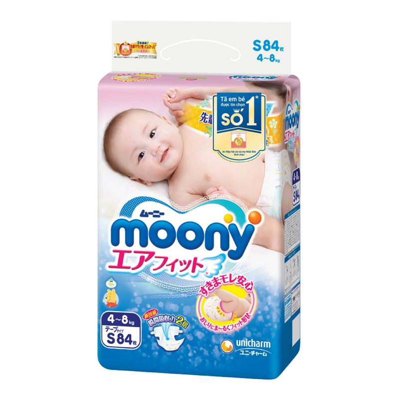 Moony có thiết kế bề mặt mềm mại, phù hợp với làn da nhạy cảm của bé.