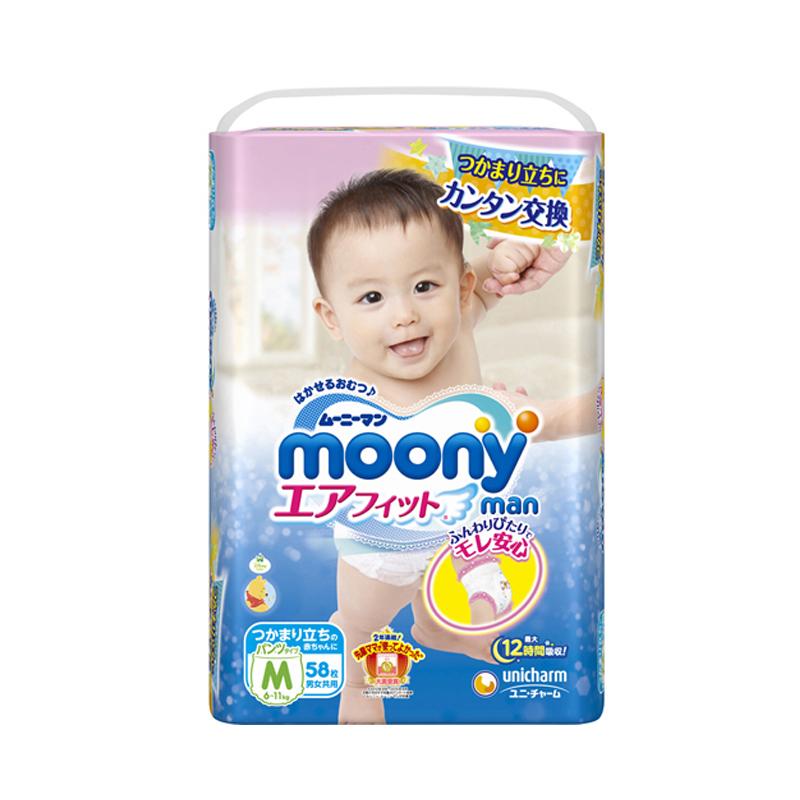 Sử dụng bỉm Moony sẽ mang lại cảm giác vừa vặn và thoải mái tối đa cho bé yêu.