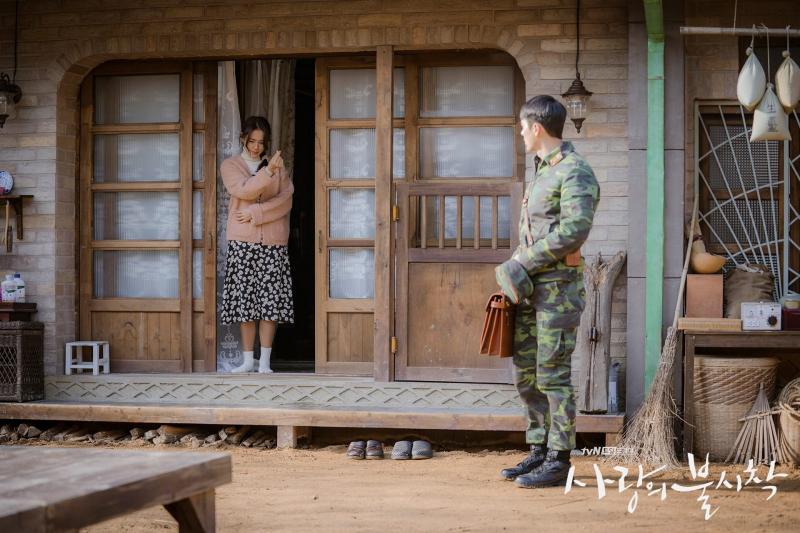 Nhà của Ri Jeong Hyeok,