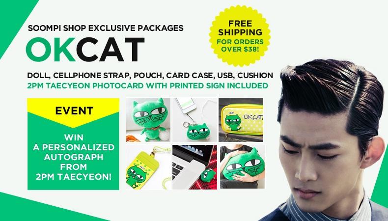Taecyeon (2PM) – Okcat