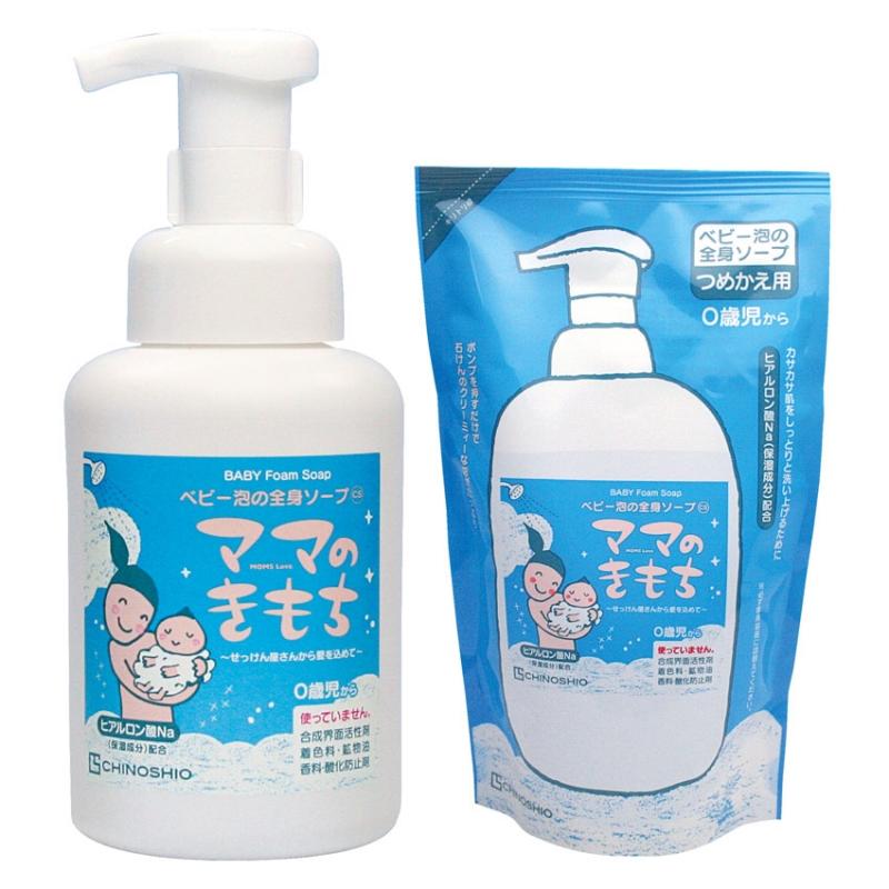 Có thể sử dụng sản phẩm trên da mặt và toàn thân cho mọi thành viên trong gia đình