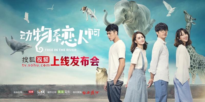 Poster ấn tượng của phim