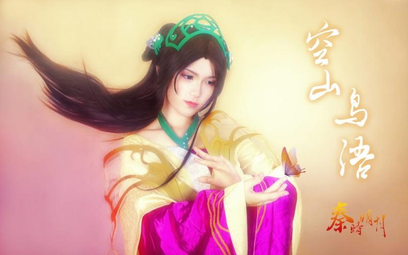 Tần Cảnh Ký