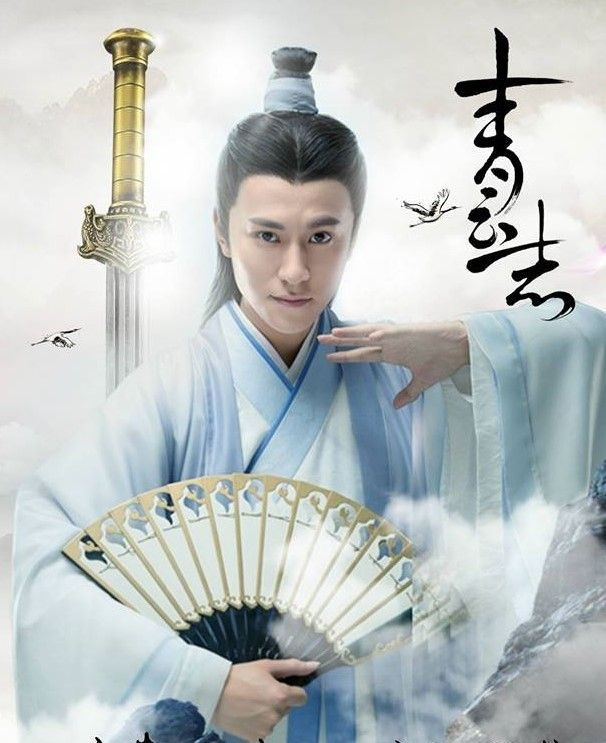 Tần Tuấn Kiệt cũng là một mỹ nam khi vào vai Tăng Thư Thư