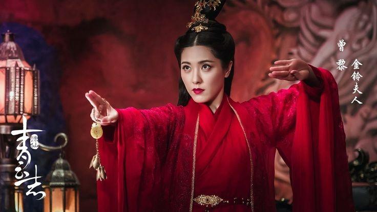Kim Linh Phu Nhân xinh đẹp do Tăng Lê thể hiện
