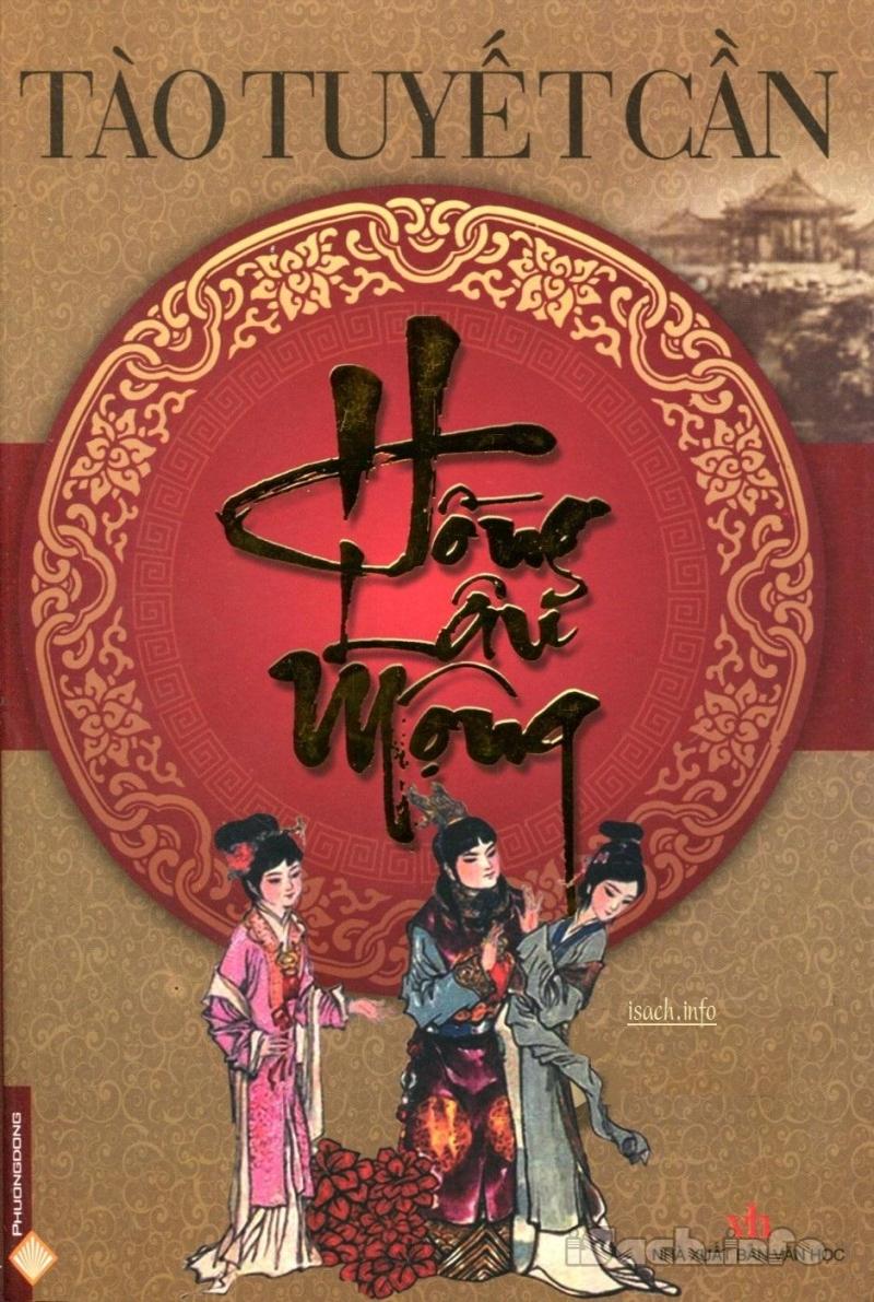 Tào Tuyết Cần (1715 - 1763)