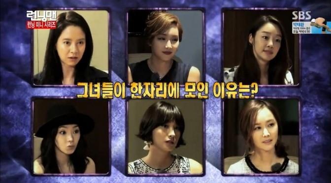 Những nữ diên viên nổi tiếng với vai phản diện