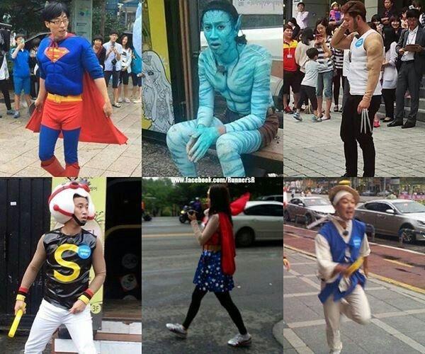 Những siêu anh hùng của Running man