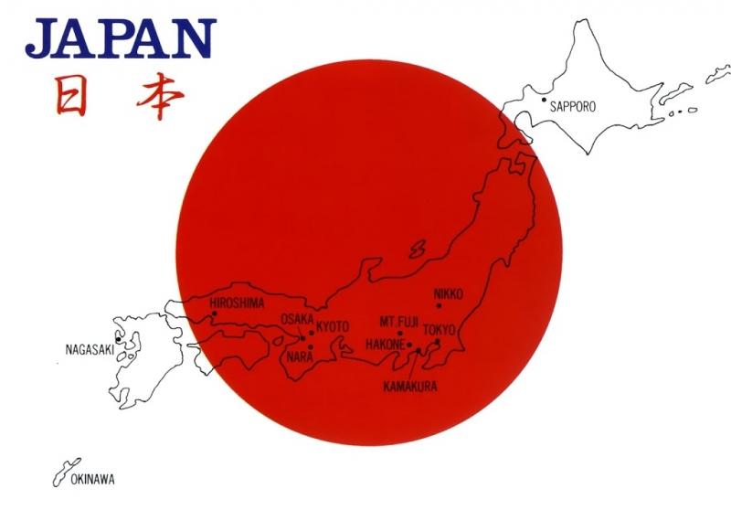 Top 5 tập đoàn lớn nhất Nhật Bản 2017