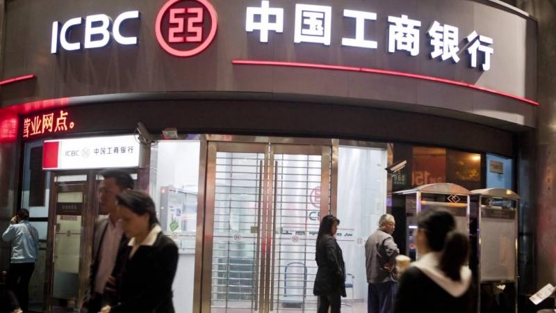 Ngân hàng công thương Trung Quốc – ICBC