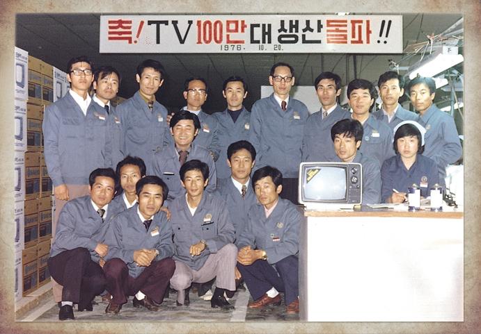 TV trắng đen được Samsung sản xuất năm 1970