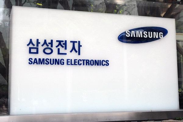 Samsung Electronics - Công ty chủ lực của Tập đoàn Samsung
