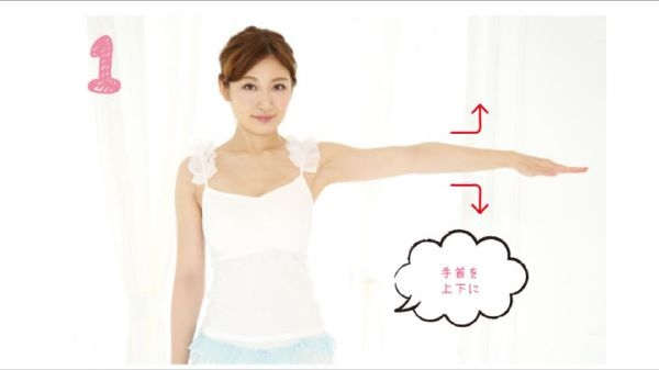 Chỉ một động tác đơn giản bạn đã có một cánh tay chắc khỏe