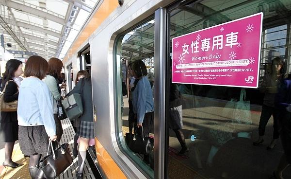 Toa tàu dành riêng cho phụ nữ tại Nhật