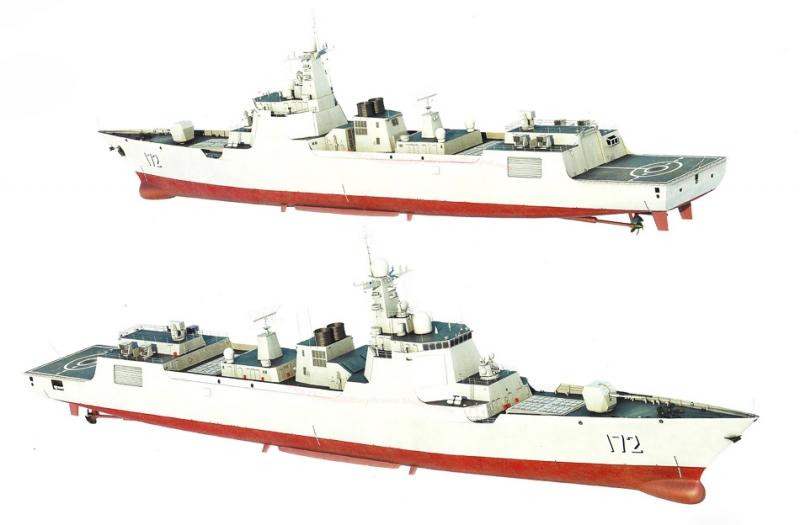 Tàu khu trục mang tên lửa dẫn đường Type-052D Luyang III