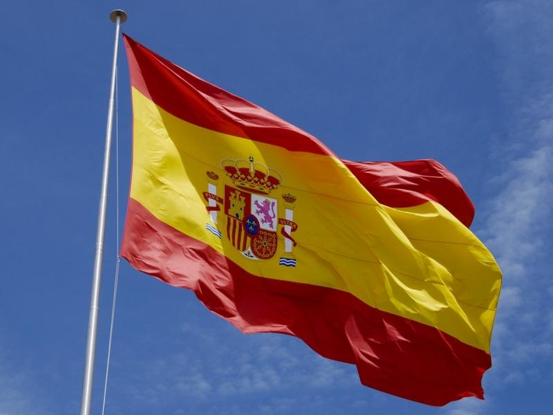 Tuy sở hữu đội hình mạnh và nhiều ngôi sao đẳng cấp nhưng Tây Ban Nha mới chỉ sở hữu đúng 1 lần vô địch tại giải đấu bóng đá lớn nhất hành tinh