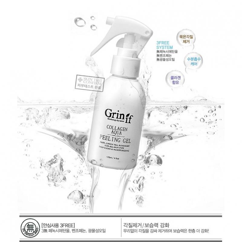 Tẩy da chết Grinif Collagen Aqua Peeling Gel