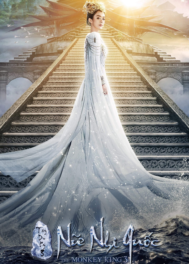 Triệu Lệ Dĩnh trong vai Nữ vương Nữ nhi quốc