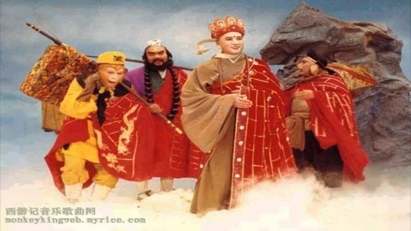 Bốn sư đồ Đường Tăng đi Tây Thiên thỉnh kinh
