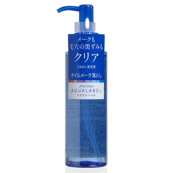 Tẩy trang Shiseido Aqualabel
