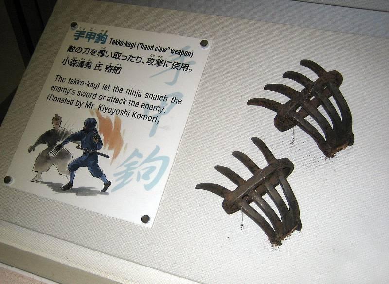 Có hình dạng đáng sợ như móng vuốt của Ma Sói