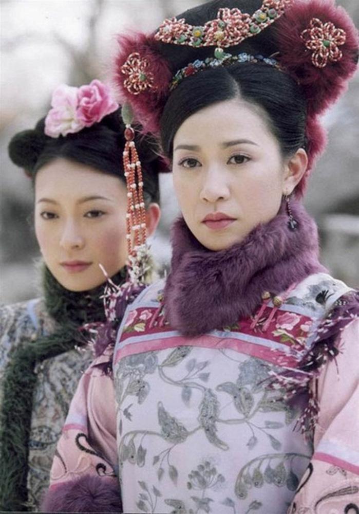 Thâm Cung Nội Chiến (2004)
