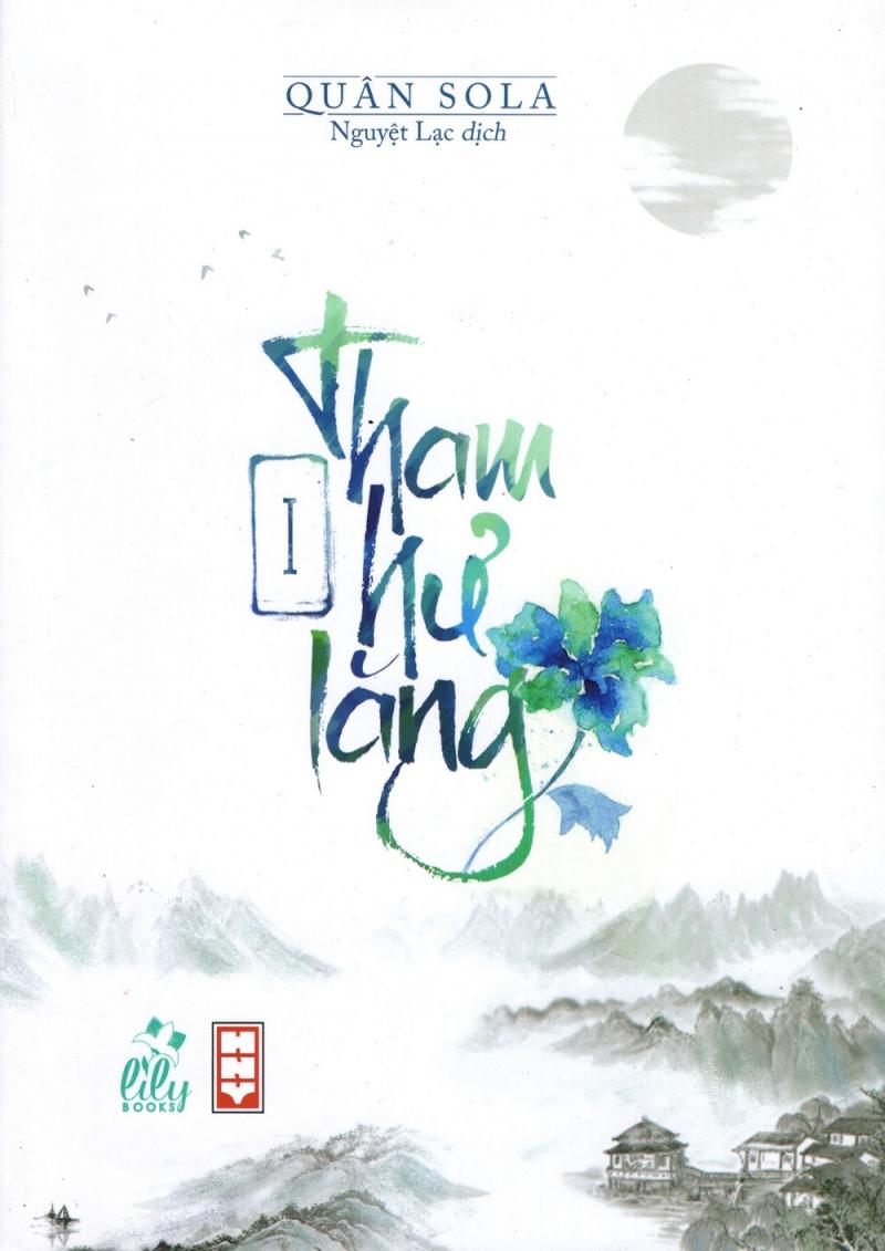 Tham Hư Lăng