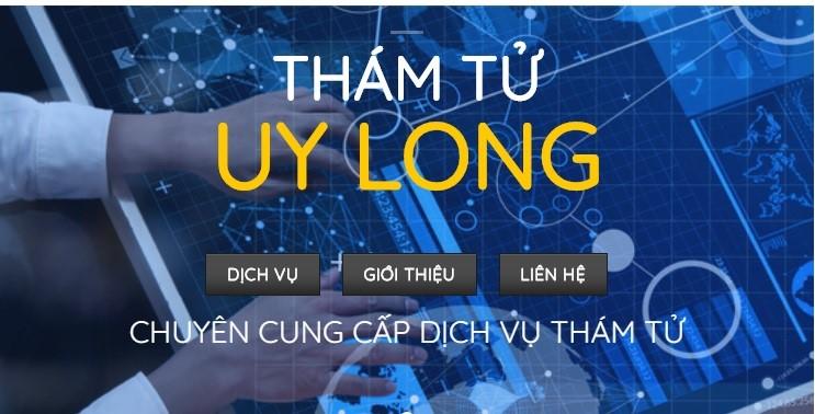Thám tử Uy Long