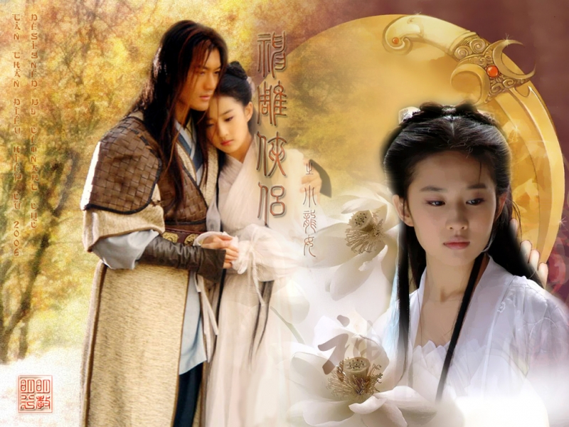 Phiên bản được xem là giống với nguyên tác và có nhiều cảnh quay đẹp nhất vẫn là phiên bản được sản xuất năm 2006