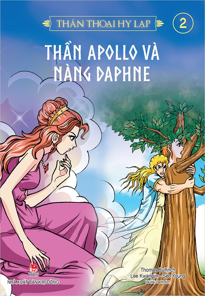 Thần thoại Hy Lạp - Nhiều tác giả