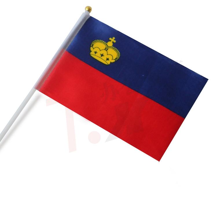 Quốc kỳ của Liechtenstein