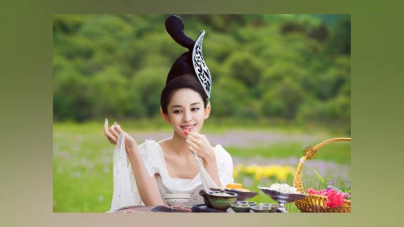 Thanh khâu - Thanh Hồ Nương Tử