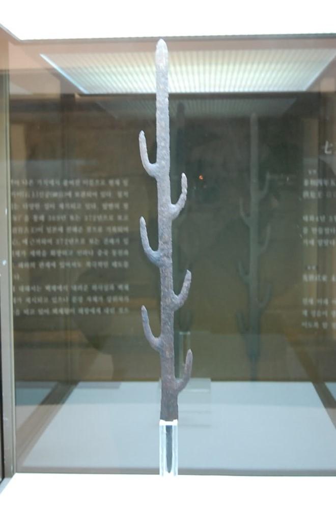Thanh kiếm bảy nhánh