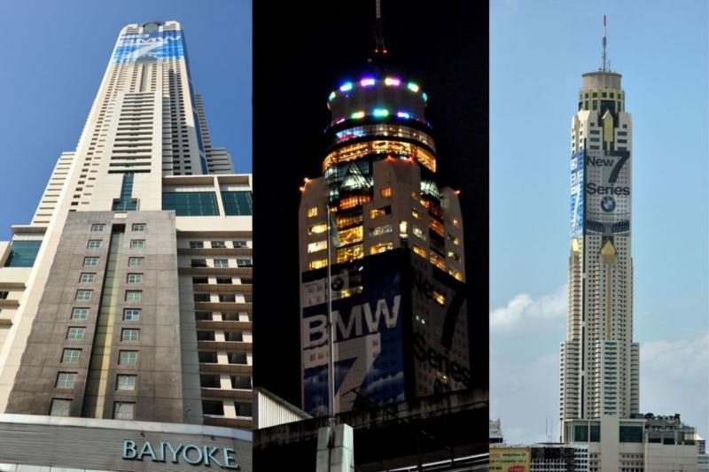Tháp Baiyoke II